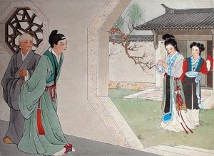 Poster for Philosophy of Sex and Love featuring a monk and a man looking outside at two women from the Qin Dynasty.
